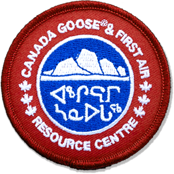 Project Atigi Badge - Resource Centre